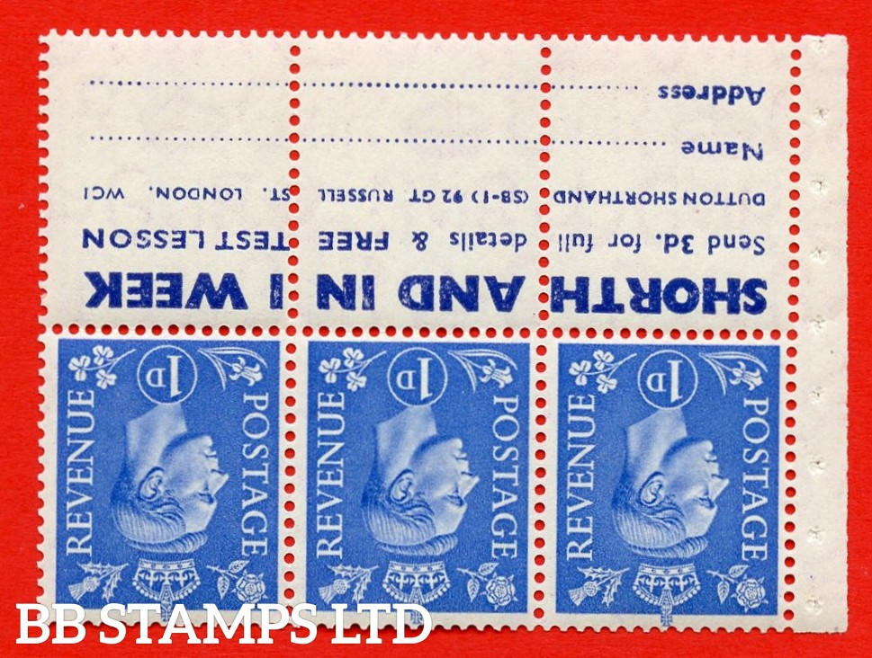 """SG. 504 dw. QB20a. 1d ultramarine. A fine UNMOUNTED MINT complete booklet pane with """" SHORTHAND IN 1 WEEK """". Perf type """" I """". Good Perfs."""