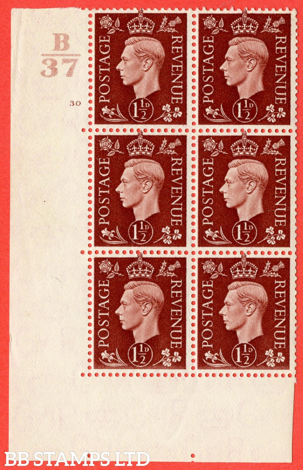 "SG. 464. Q7. 1½d Red-Brown. A superb UNMOUNTED MINT  "" Control B37 cylinder 30 no dot "" block of 6 with perf type 5 E/I."