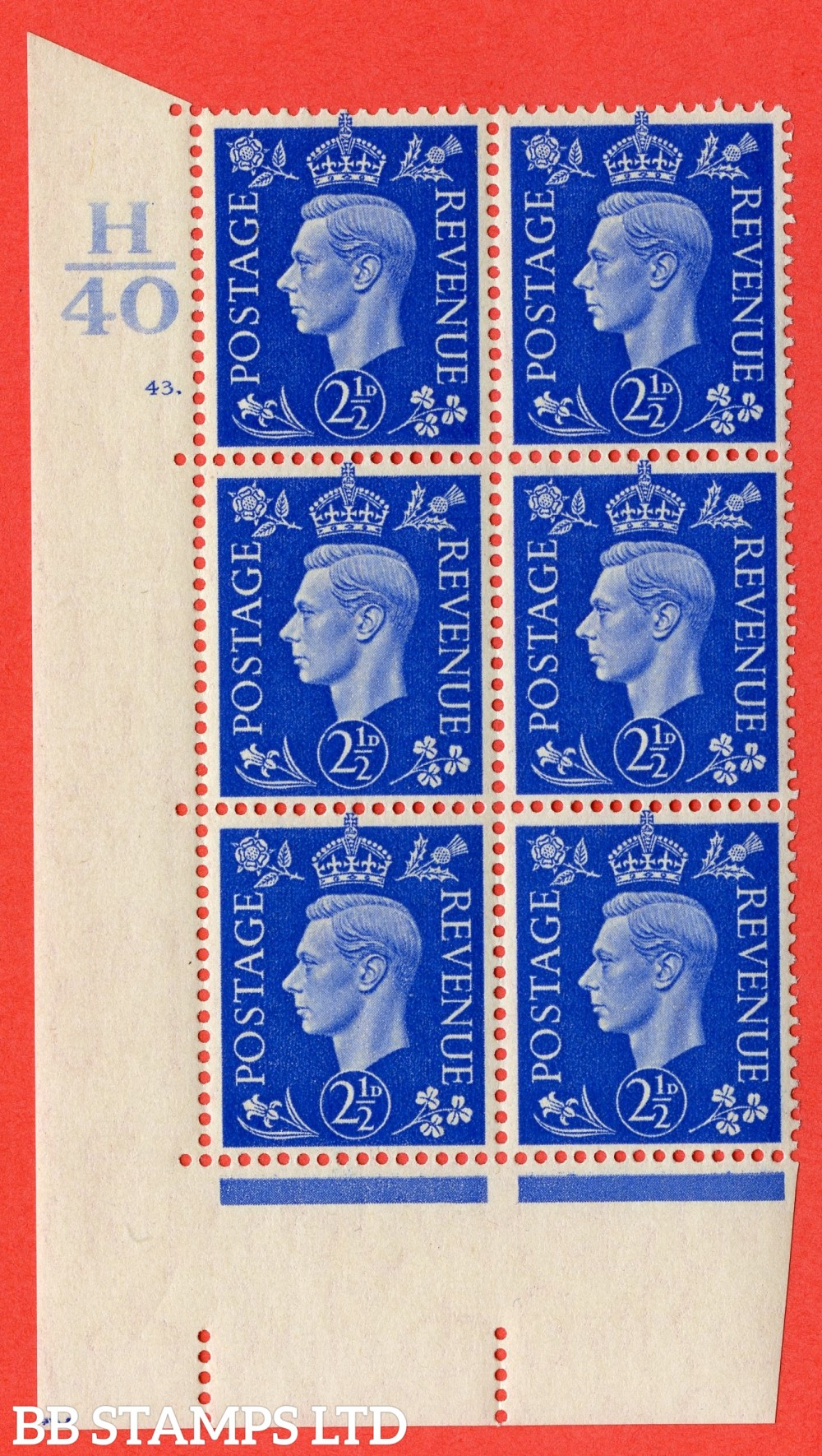"""SG. 466. d. Q13. 2½d Ultramarine.  A superb UNMOUNTED MINT """" Control H40 cylinder 43 dot """" control block of 6 with perf type 5 E/I."""
