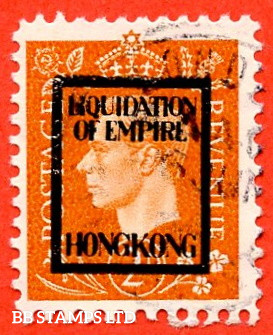 """SG. 465. 2d orange """" GERMAN PROPAGANDA FORGERY """" Overprint """"Liquidation of Empire - Hong Kong"""". A superb used example of this famous wartime forgery. Produced at the Sachsenhausen Concentration Camp."""