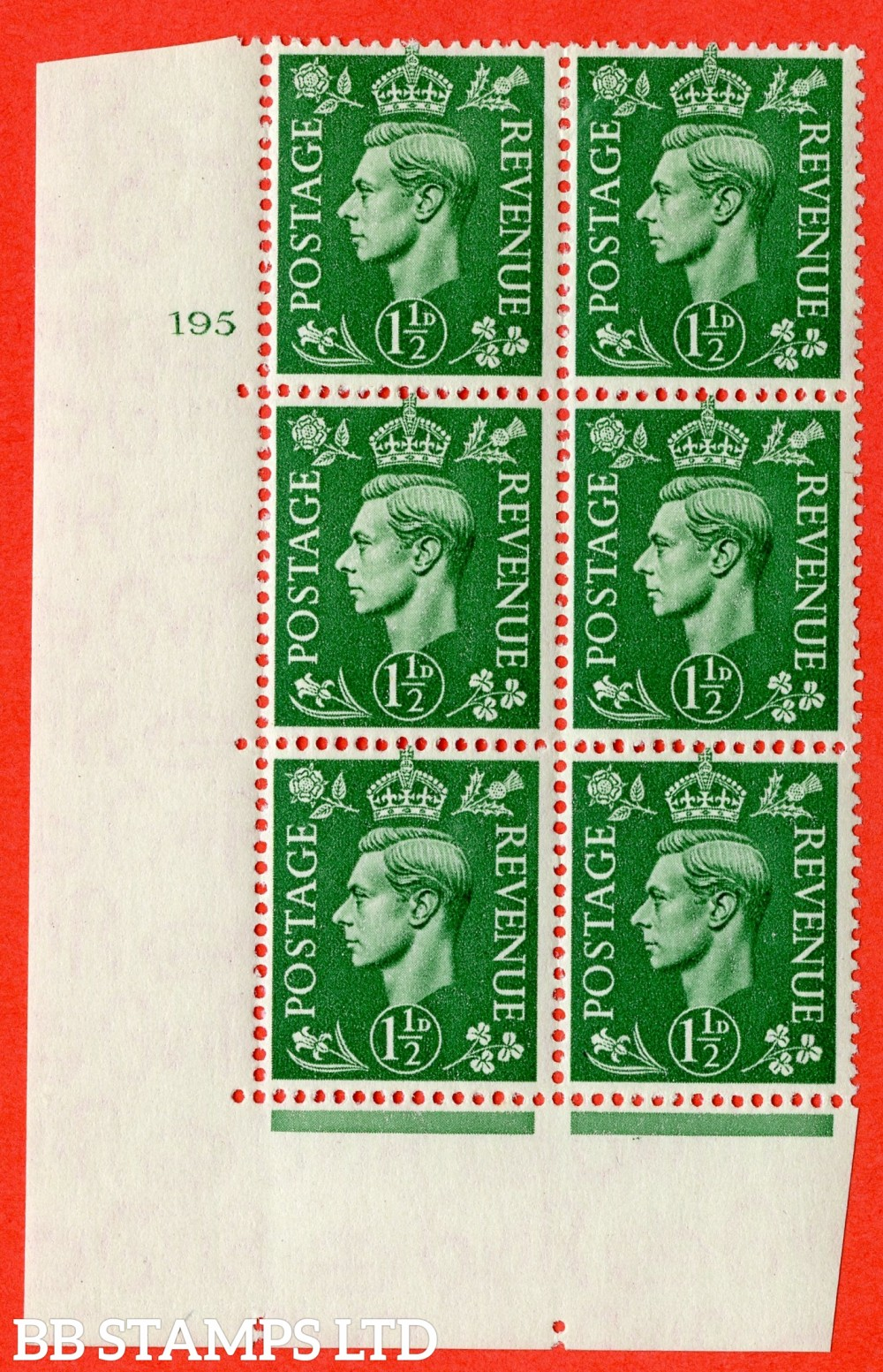 """SG. 505. Q9. 1½d Pale Green. A fine lightly mounted mint """" No Control cylinder 195 no dot """" control block of 6 with perf type 5 E/I."""