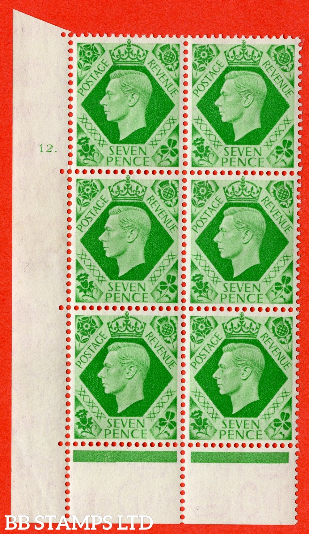 "SG. 471. Q23. 7d Emerald-Green. A superb UNMOUNTED MINT "" No Control. Cylinder 12 dot "" control block of 6 with perf type 6B E/P."