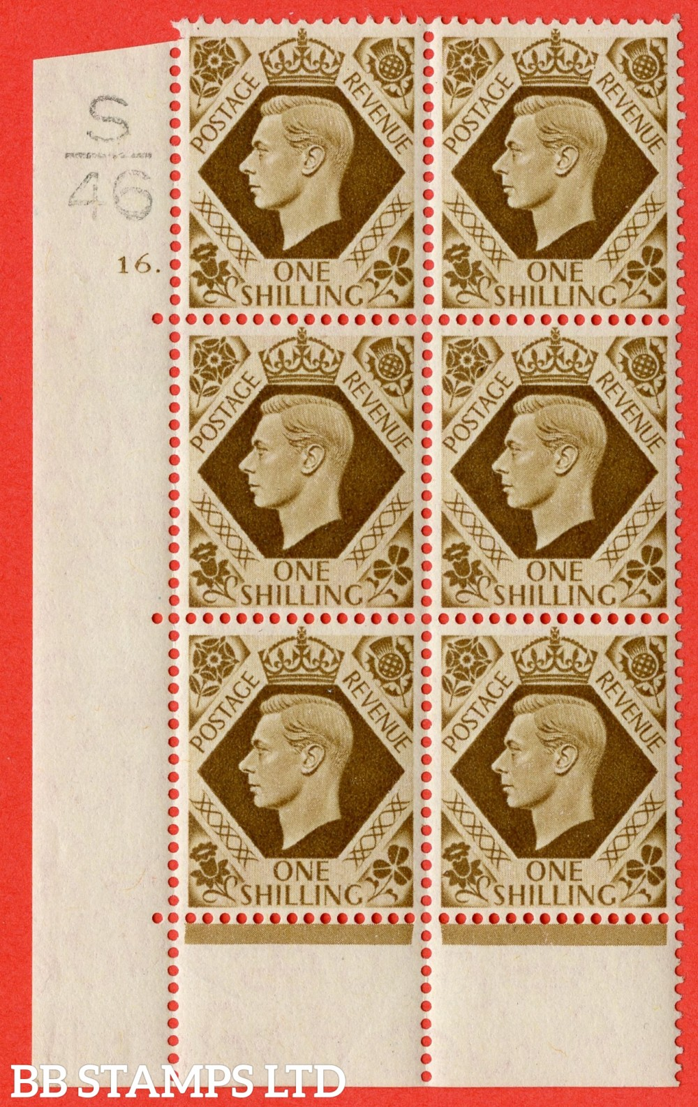 "SG. 475. Q28. a. 1/- Bistre-Brown. A Superb UNMOUNTED MINT "" Control  S46 cylinder 16 dot "" control block of 6 with perf type 6B E/P with listed variety "" Broken Crown "" R18/2."