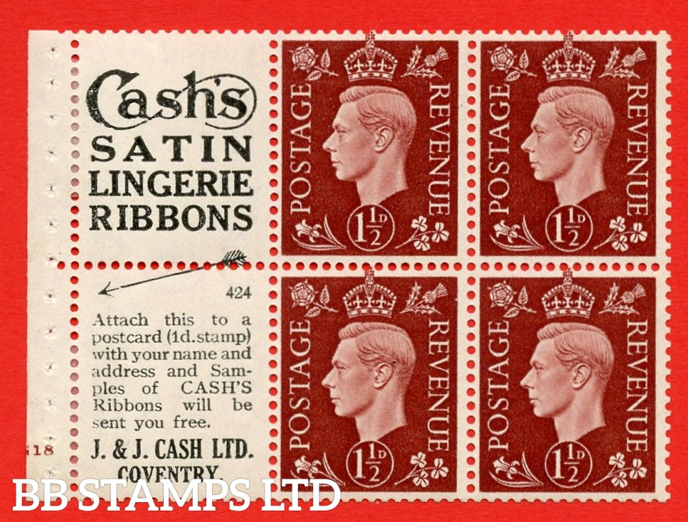 """QB23 Perf Type B4(E) (2) No. 424  1½d Red-Brown x 6 Pane, MOUNTED MINT.Cylinder Pane G18 no dot ( SG. 464b ) Perf type B4(E). """"Cash's satin lingerie ribbons / samples of cash's ribbons covetry"""" at foot. Good Perfs."""