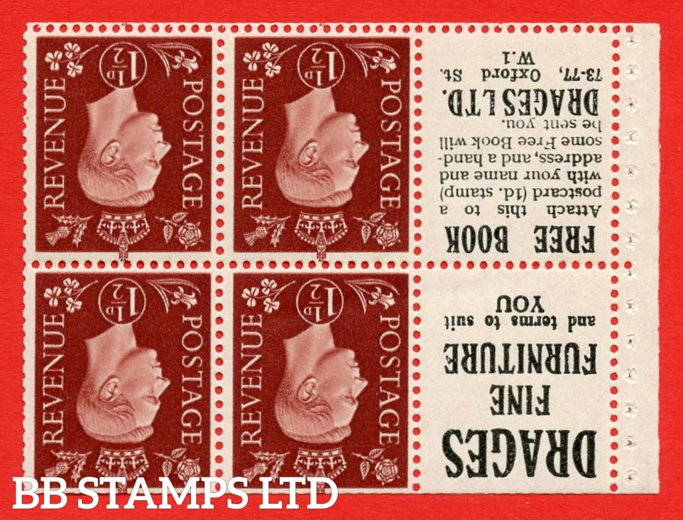 """QB23a Perf Type E (8) 1½d Red-Brown x 6 Pane, UNMOUNTED MINT. Watermark Inverted ( SG. 464bw ) Perf type E. """"Drages. Terms to suit you / Drages Ltd"""". Trimmed Perfs."""