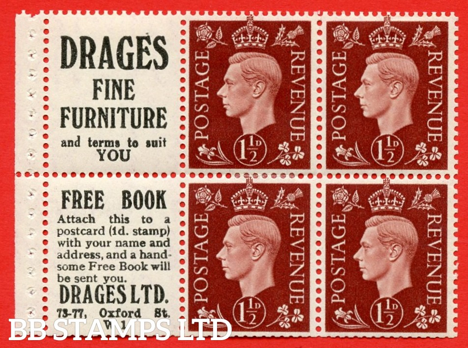 """QB23 Perf Type P (8) 1½d Red-Brown x 6 Pane, MOUNTED MINT. ( SG. 464b ) Perf type P. """"Drages. Terms to suit you / Drages Ltd"""". Trimmed Perfs."""