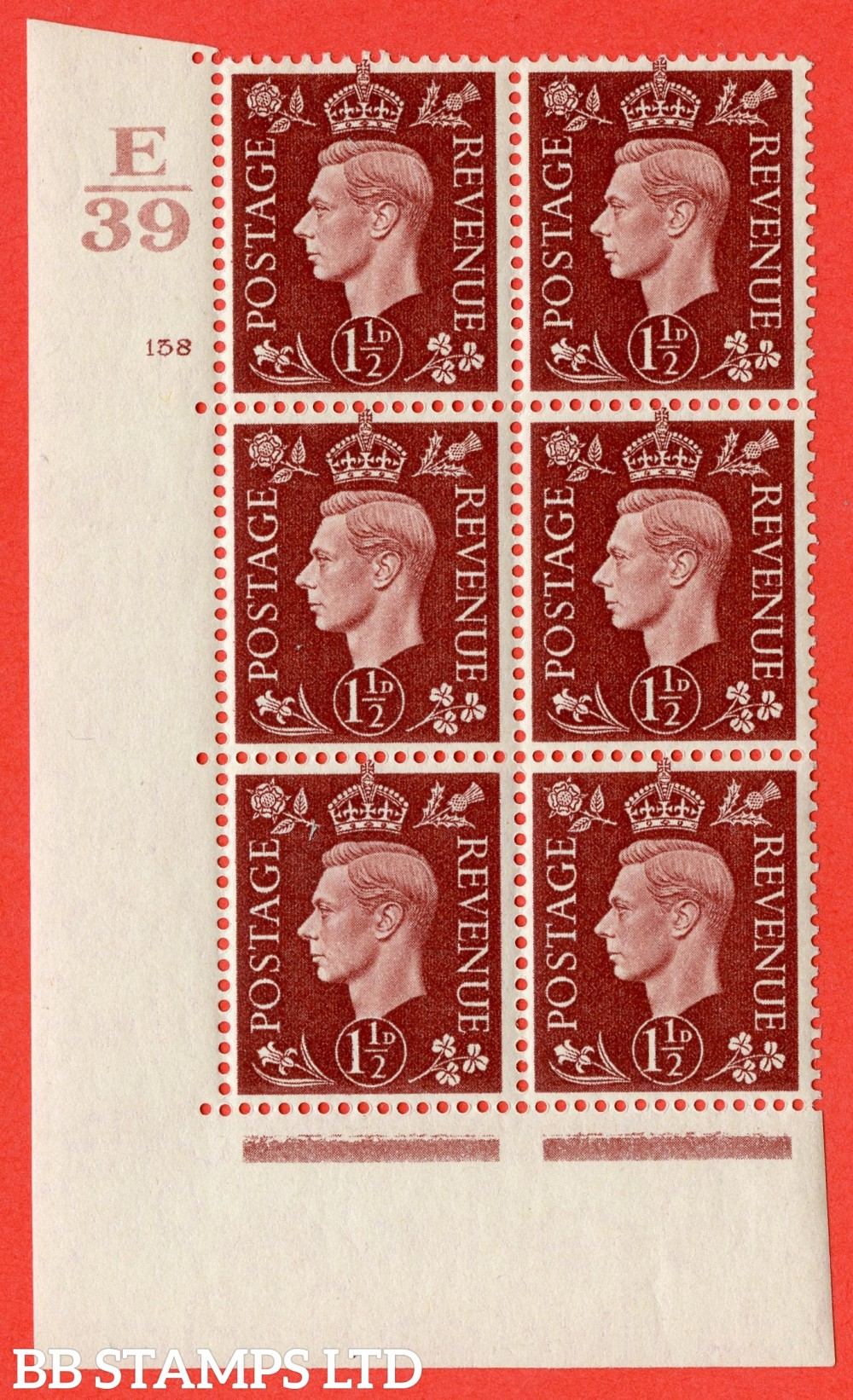 """SG. 464. Q7. 1½d Red-Brown. A fine lightly mounted mint  """" Control E39 cylinder 138 no dot """" block of 6 with perf type 5 E/I."""