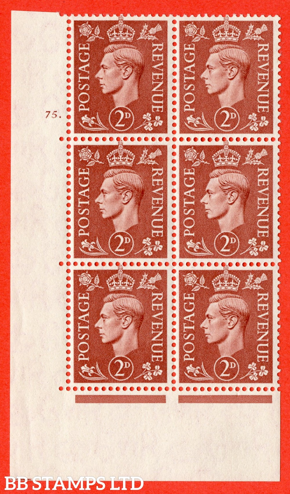 "SG. 506. Q12. 2d Pale Red-Brown. A fine lightly mounted mint "" No Control cylinder 75 dot "" control block of 6 with perf type 5 I/E."