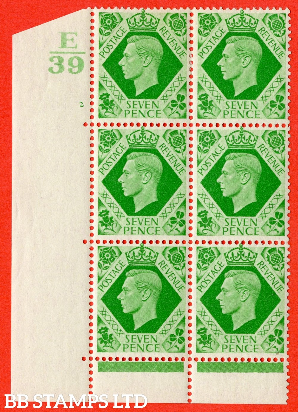 """SG. 471. Q23. 7d Emerald-Green. A fine lightly mounted mint """" Control E39. Cylinder 2 no dot """" control block of 6 with perf type 6B E/P."""