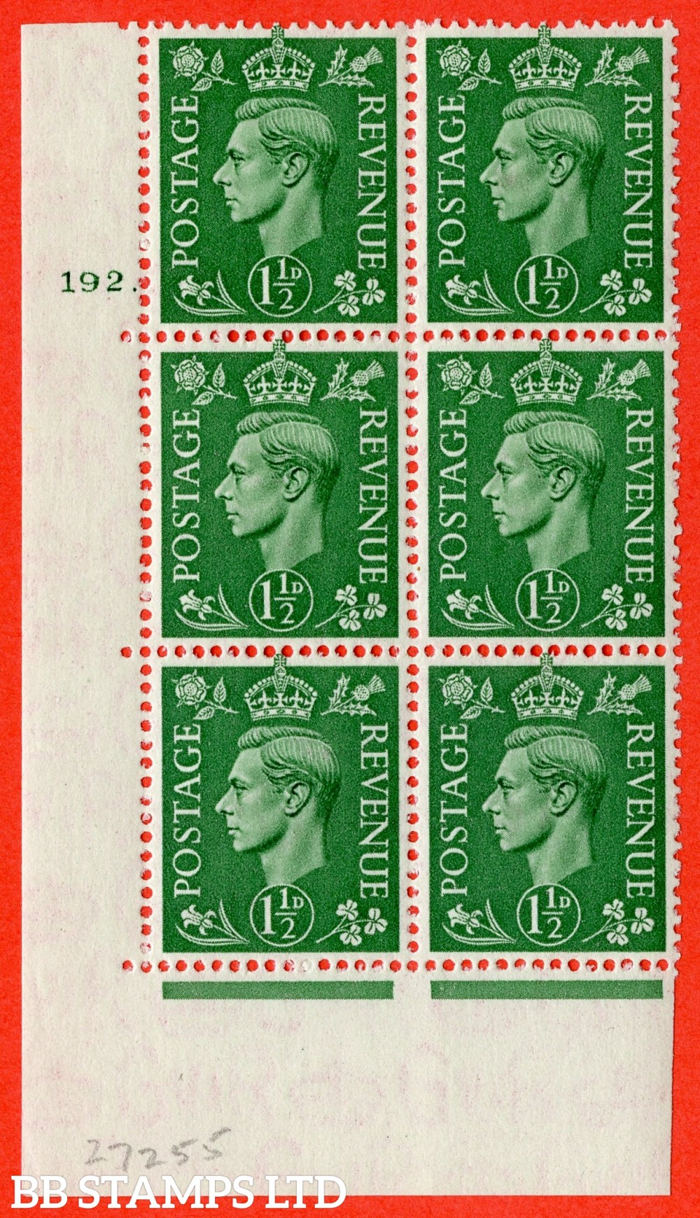 """SG. 505. Q9. 1½d Pale Green. A fine lightly mounted mint """" No Control cylinder 192 dot """" control block of 6 with perf type 5 E/I."""