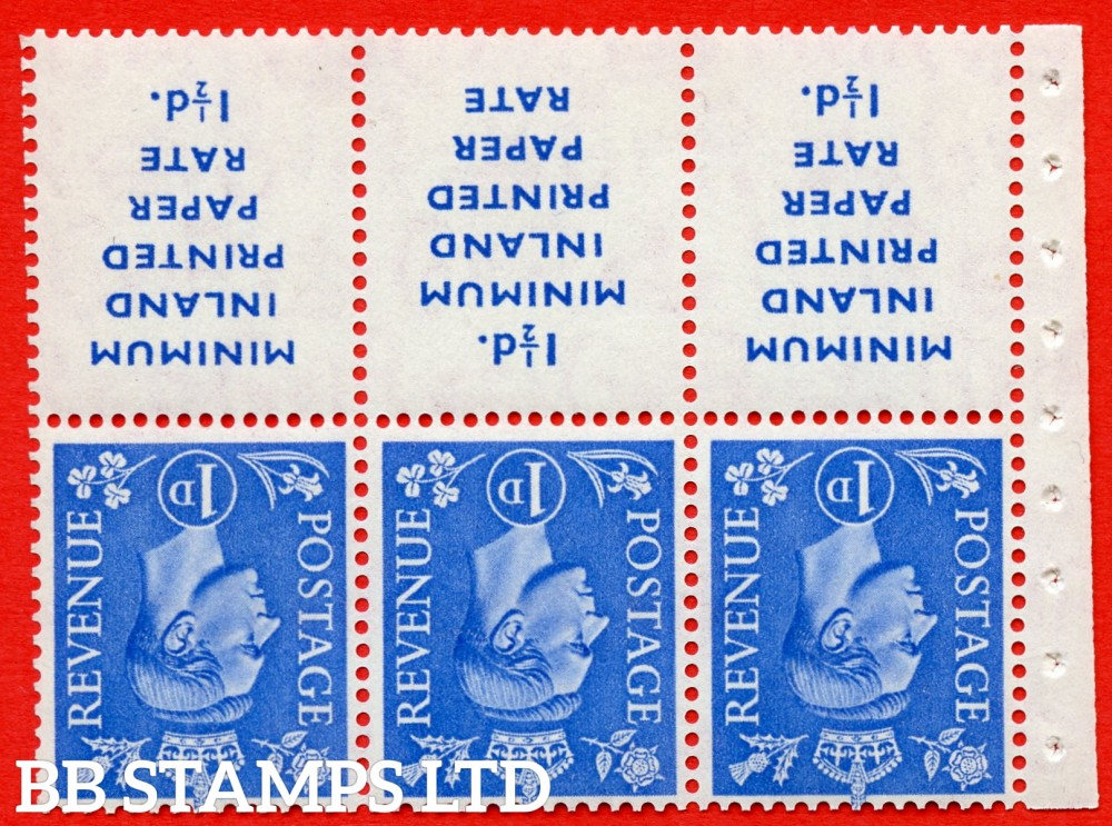 """SG. 504dw. QB18a. 1d ultramarine. A fine UNMOUNTED MINT example with """" MINIMUM INLAND PRINTED PAPER RATE """" 17 mm high. Perf type """" I """". Good Perf."""