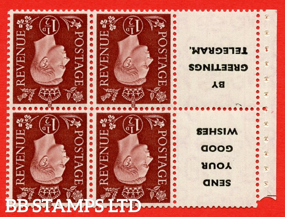 """QB23a Perf Type E (11) 1½d Red-Brown x 6 Pane, UMMOUNTED MINT. Watermark Inverted  ( SG. 464bw ) Perf type E. """" Send your good wishes / by Greetings telegram """". Good Perfs."""