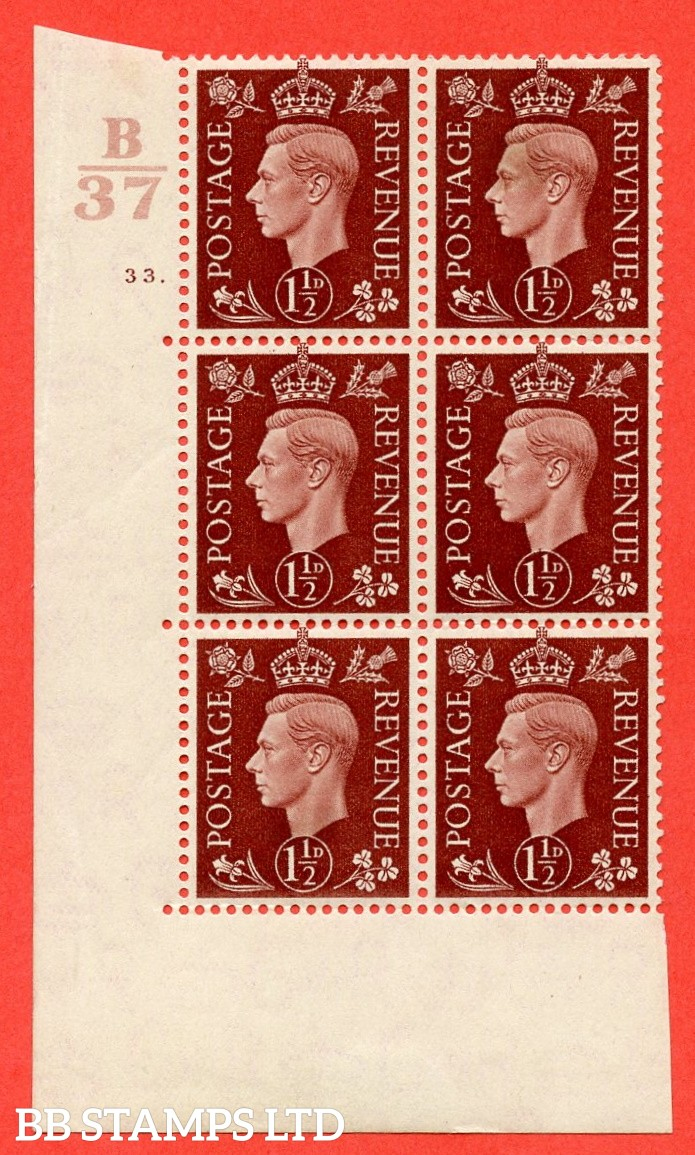 "SG. 464. Q7. 1½d Red-Brown. A fine lightly mounted mint  "" Control B37 cylinder 33 dot "" block of 6 with perf type 5 E/I. UNPRICED in gibbons."