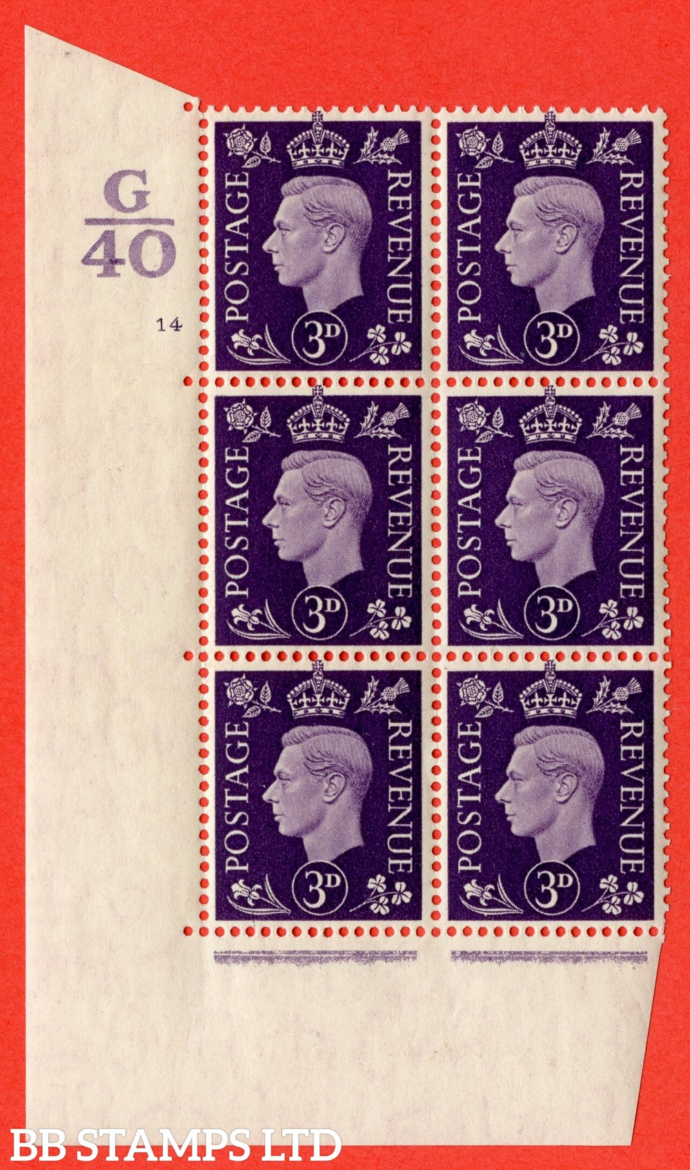"""SG. 467. Q16 c. 3d Violet. A superb UNMOUNTED MINT """" Control G40 cylinder 14 no dot """" control block of 6 with perf type 5 E/I with listed variety """" Dotted line into margin """" Row 20/1."""
