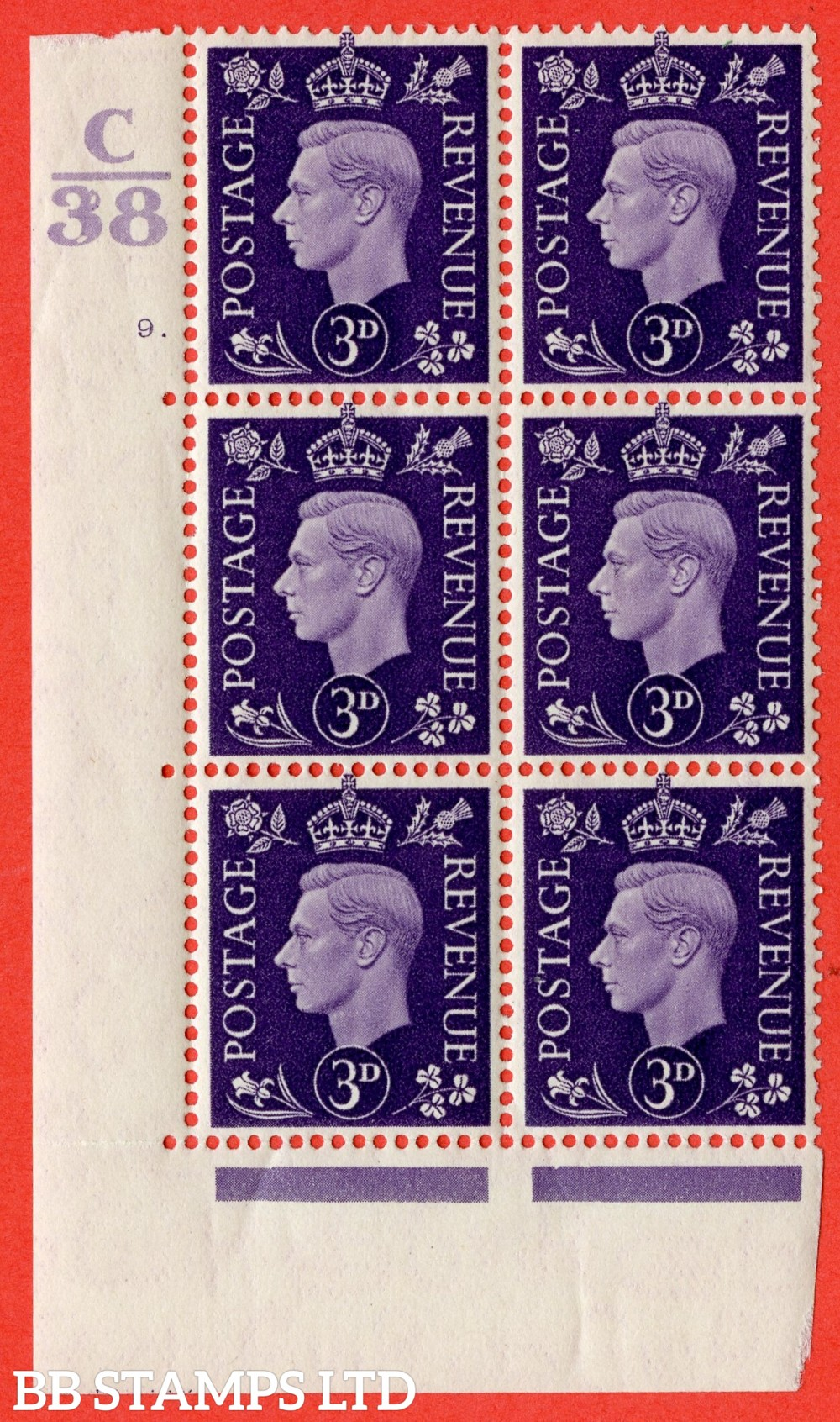 """SG. 467. Q16. 3d Violet. A fine lightly mounted mint. """" Control C38 cylinder 9 dot """" control block of 6 with perf type 5 E/I."""