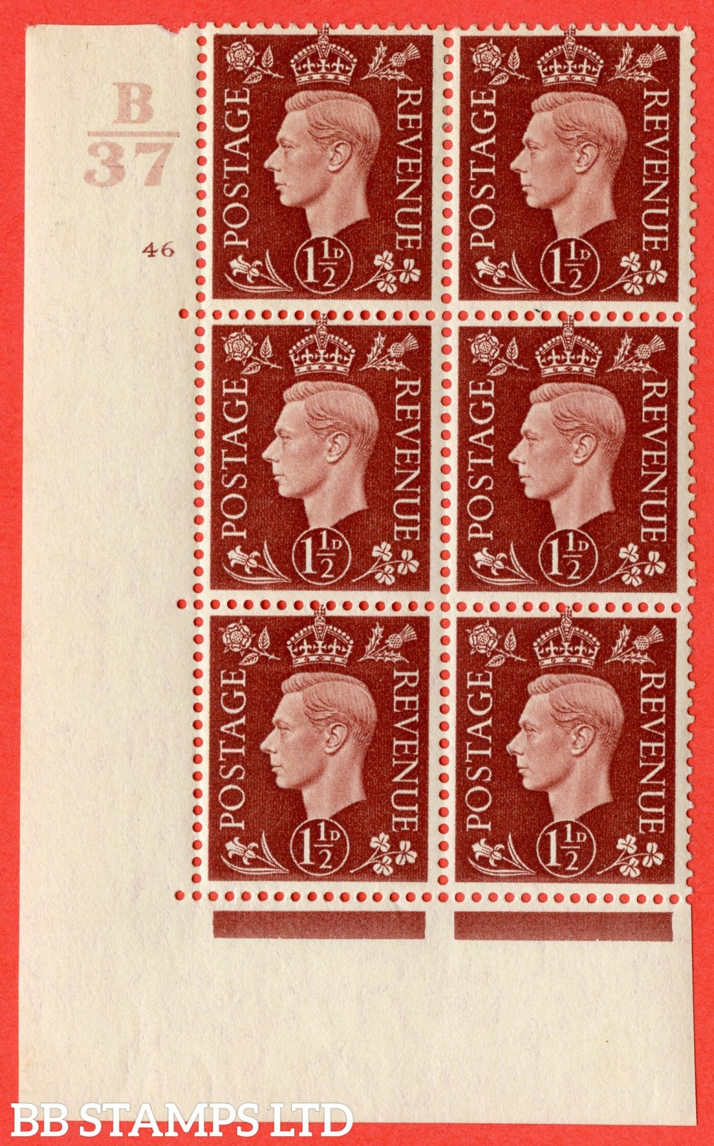 """SG. 464. Q7. 1½d Red-Brown. A fine lightly mounted mint """" Control B37 cylinder 46 no dot """" block of 6 with perf type 5 E/I."""