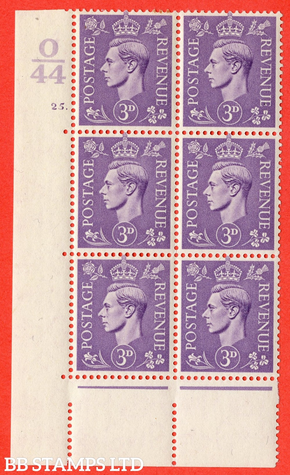 """SG. 490. Q17. 3d pale violet. A superb UNMOUNTED MINT. """" Control O44 cylinder 25 dot """" control block of 6 with perf type 5 E/I."""