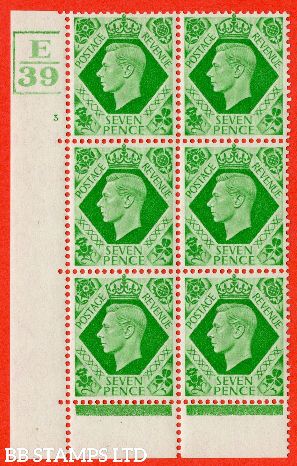 """SG. 471. Q23. 7d Emerald-Green. A superb UNMOUNTED MINT """" Control E39. 3 Bars. Cylinder 3 no dot """" control block of 6 with perf type 6B E/P."""
