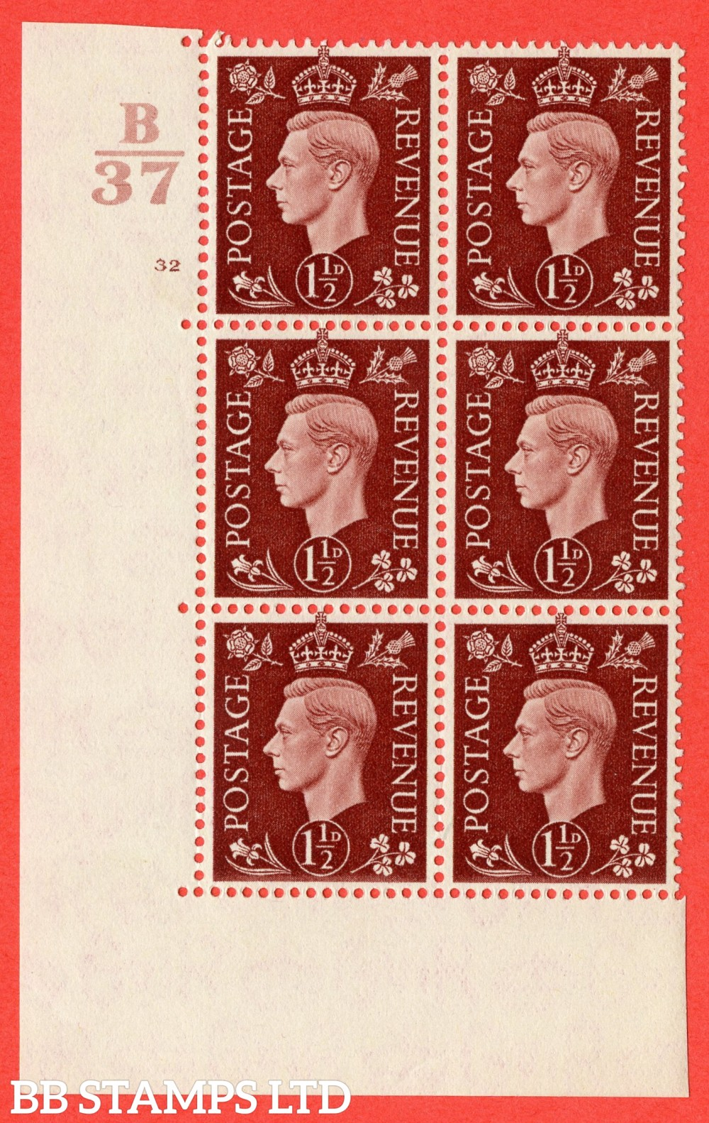 "SG. 464. Q7. 1½d Red-Brown. A superb UNMOUNTED MINT  "" Control B37 cylinder 32 no dot "" block of 6 with perf type 5 E/I."