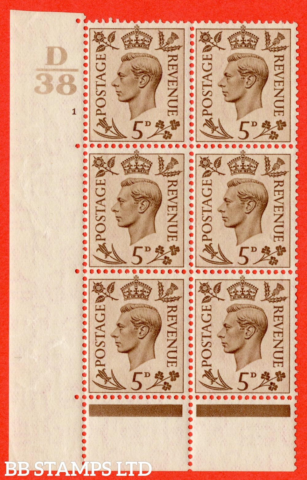 """SG. 469. Q21. 5d Brown. A superb UNMOUNTED MINT.  """" Control D38 cylinder 1 no dot """" control block of 6 with perf type 6B E/P."""