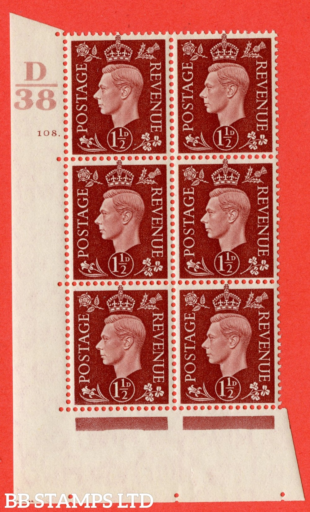 "SG. 464. Q7. 1½d Red-Brown. A superb UNMOUNTED MINT "" Control D38 cylinder 108 dot "" block of 6 with perf type 5 E/I."