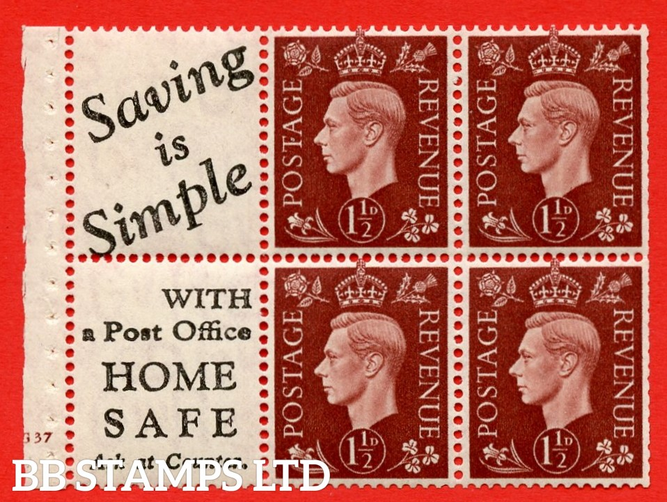 """QB23 Perf Type B3(I) (9) 1½d Red-Brown x 6 Pane, UNMOUNTED MINT. Cylinder Pane G37 no dot ( SG. 464b ) Perf type B3(I). """" Saving is Simple / (""""is"""" 3.5mm. High) Home Safe """". Trimmed Perfs."""