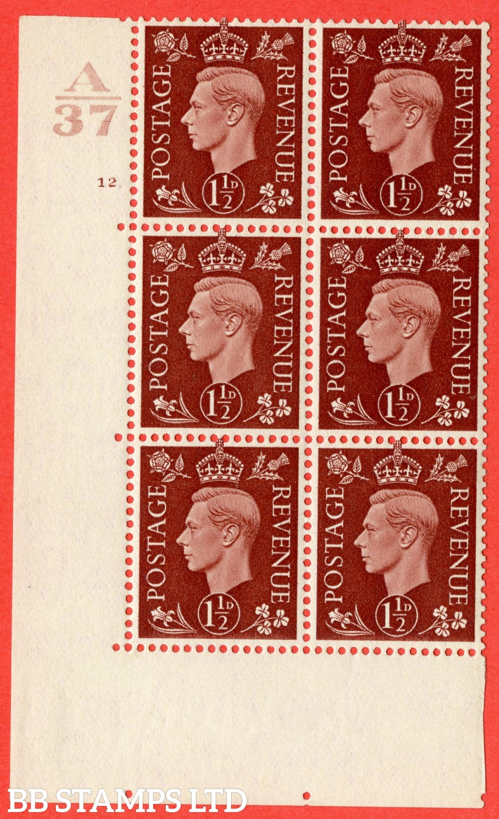 "SG. 464. Q7. 1½d Red-Brown. A superb UNMOUNTED MINT  "" Control A37 cylinder 12 no dot "" block of 6 with perf type 5 E/I."