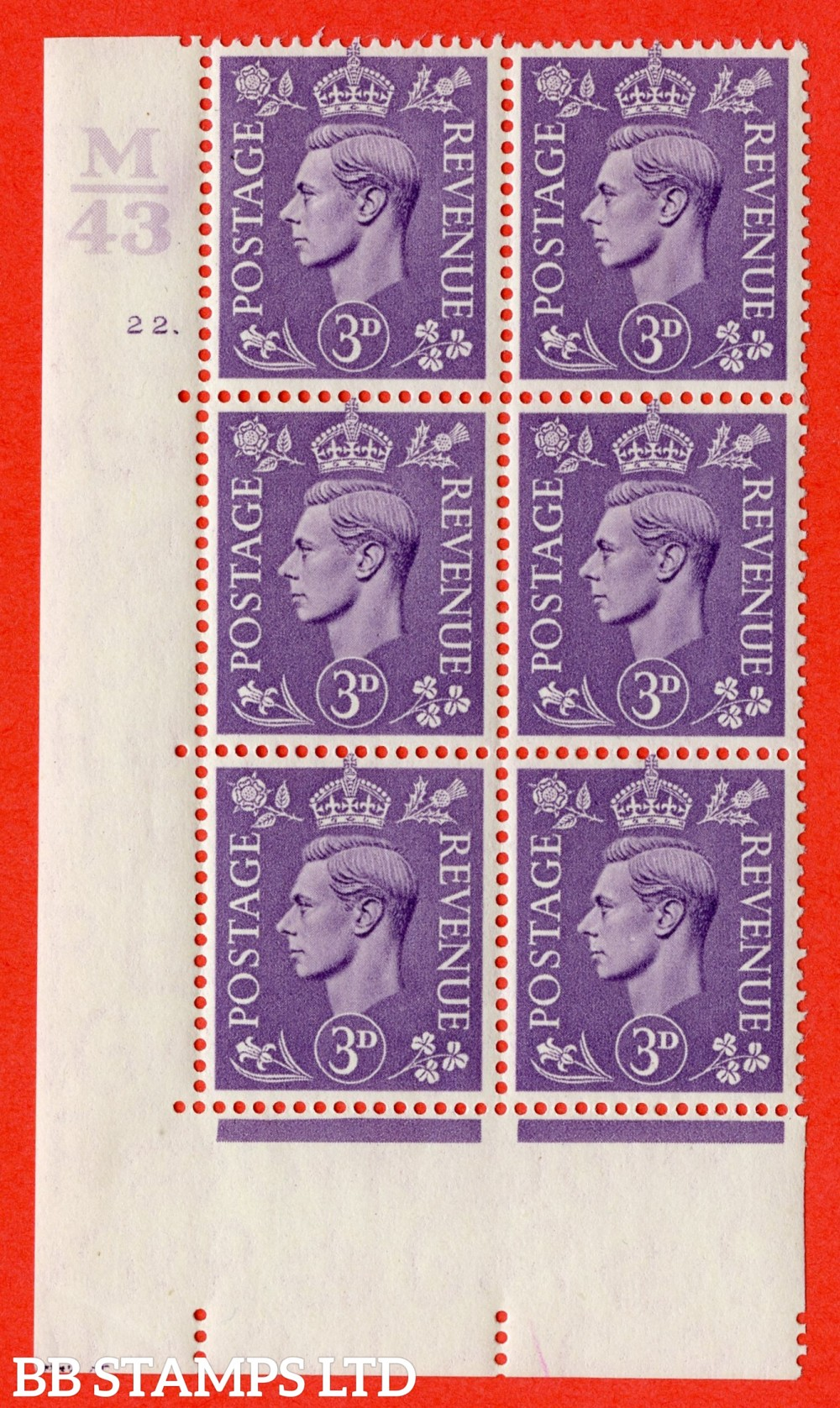 """SG. 490. Q17. 3d pale violet. A superb UNMOUNTED MINT. """" Control M43 cylinder 22 dot """" control block of 6 with perf type 5 E/I."""