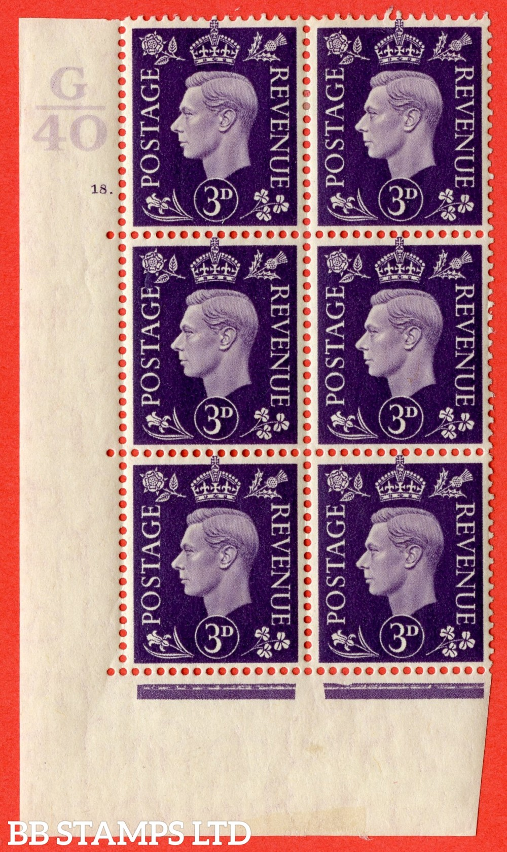 """SG. 467. Q16. 3d Violet. A fine lightly mounted mint. """" Control G40 cylinder 18 dot """" control block of 6 with perf type 5 E/I."""