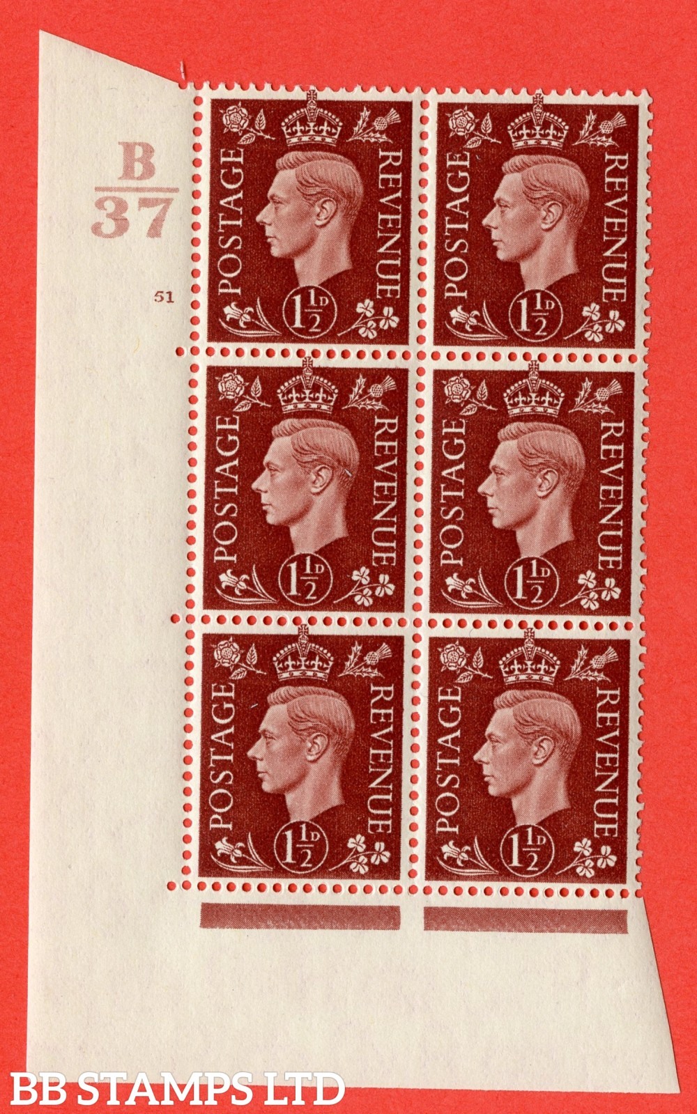 """SG. 464. Q7. 1½d Red-Brown. A fine lightly mounted mint """" Control B37 cylinder 51 no dot """" block of 6 with perf type 5 E/I."""