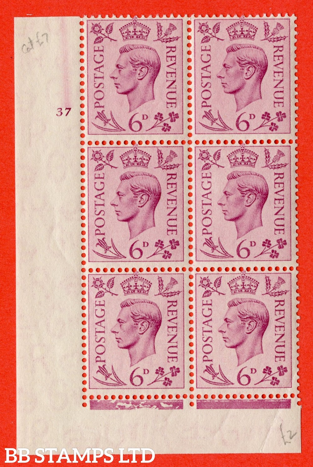 """SG. 470. Q22. 6d Purple. A superb UNMOUNTED MINT """" No Control cylinder 37 no dot """" control block of 6 with perf type 2 E/I"""