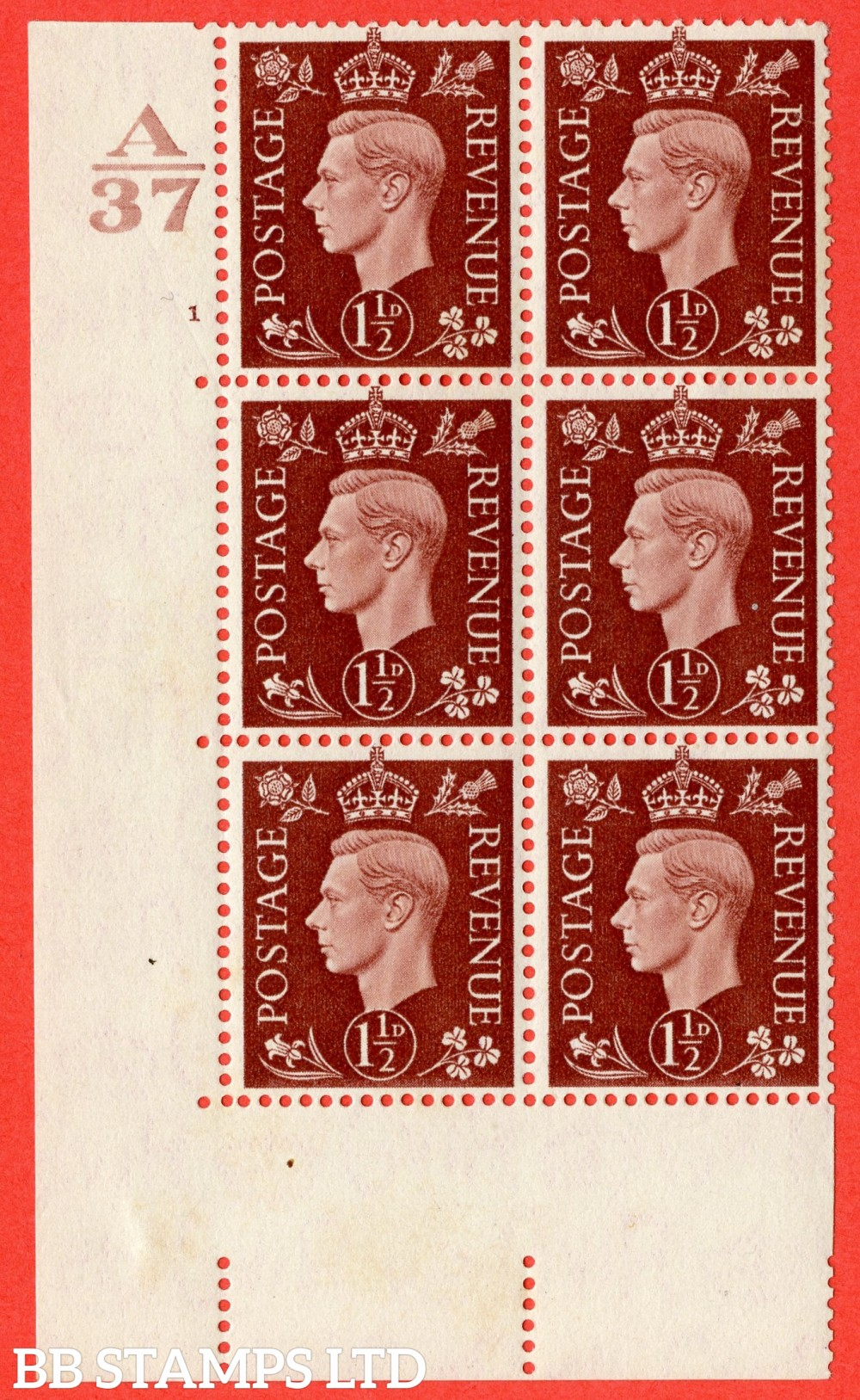 "SG. 464. Q7. 1½d Red-Brown. A fine lightly mounted mint "" Control A37 cylinder 1 no dot "" block of 6 with perf type 5 E/I."
