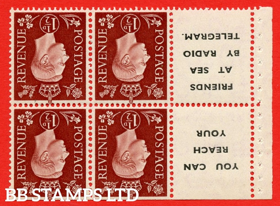 """QB23a Perf Type E (12) 1½d Red-Brown x 6 Pane, UNMOUNTED MINT. Watermark Inverted  ( SG. 464bw ) Perf type E. """" You can reach your / friends at sea by Radio Telegram  """". Trimmed Perfs."""