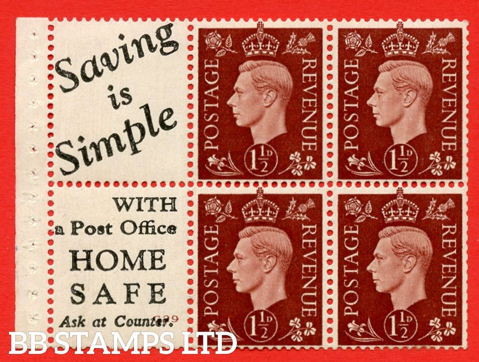 """QB23 Perf Type B3(I) (9) 1½d Red-Brown x 6 Pane, MOUNTED MINT.  Cylinder Pane G29 no dot ( SG. 464b ) Perf type B3(I). """" Saving is Simple / (""""is"""" 3.5mm. High) Home Safe """". Trimmed Perfs."""