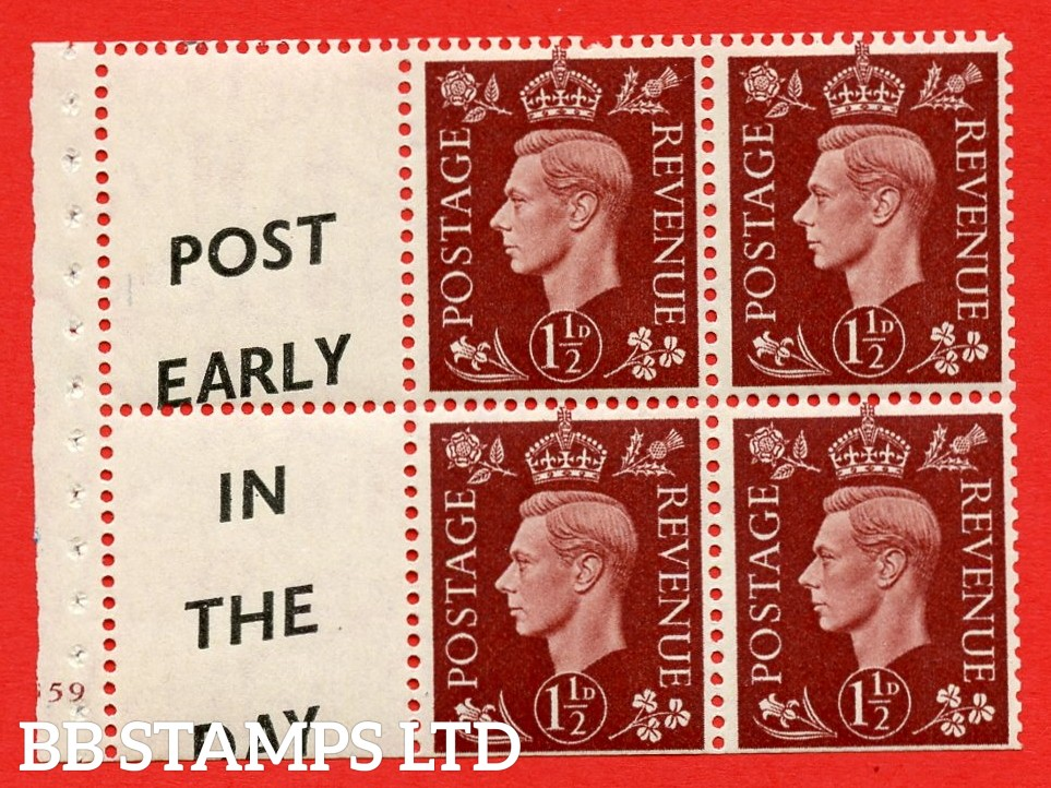 """QB23 Perf Type B3(I) (14) 1½d Red-Brown x 6 Pane, MOUNTED MINT. Cylinder Pane G59 no dot  ( SG. 464b ) Perf type B3(I). """" Post Early /In The Day.  """". Trimmed Perfs."""