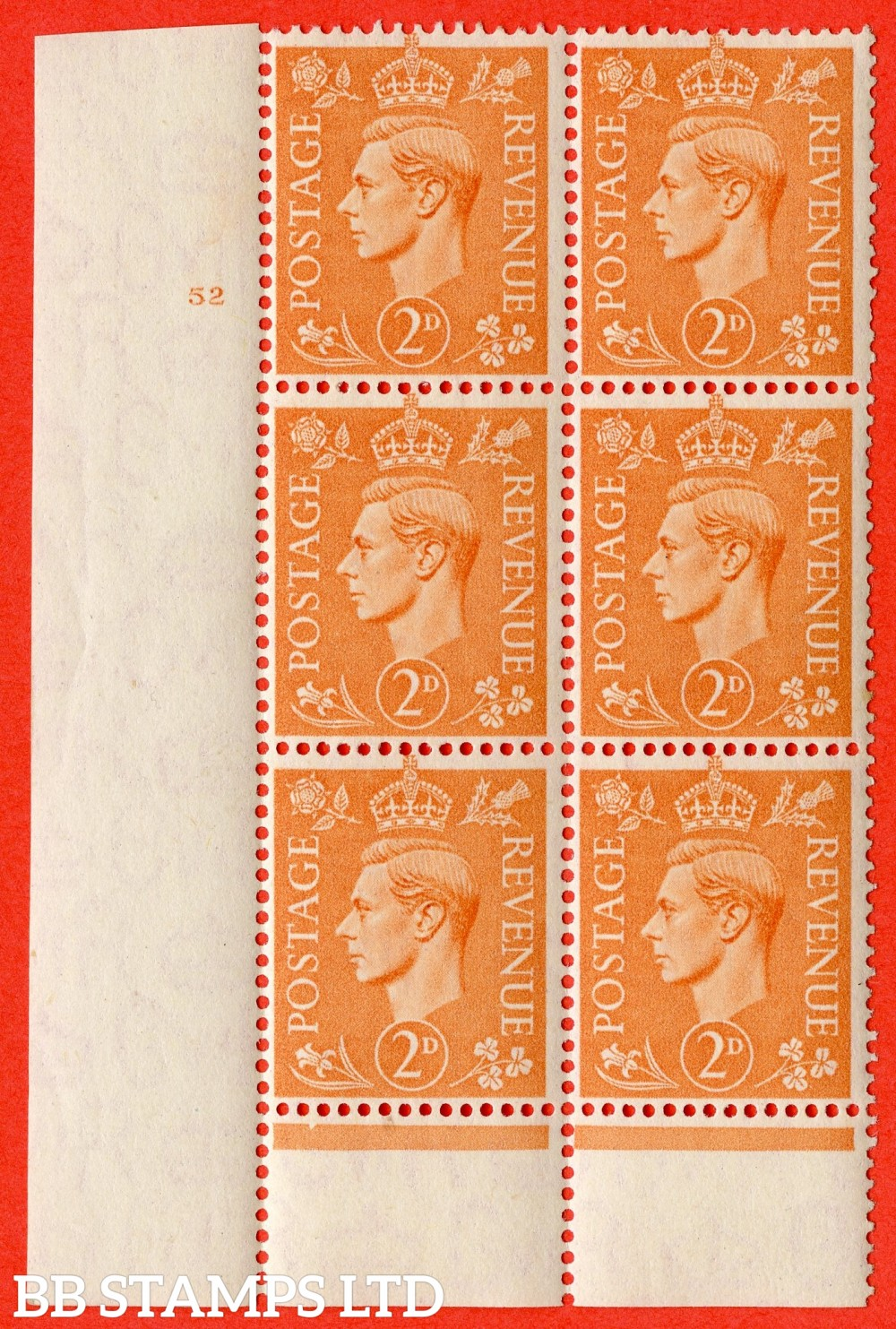 """SG. 488. Q11. 2d Pale Orange. A superb UNMOUNTED MINT """" No Control cylinder 52 dot """" control block of 6 with perf type 6 I/P."""