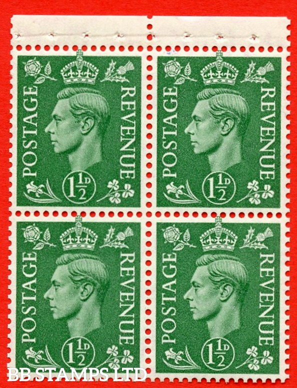 """SG. 505c. QB27. 1½d pale green. A superb UNMOUNTED MINT complete booklet pane. Perf type """" P """". Good Perfs."""
