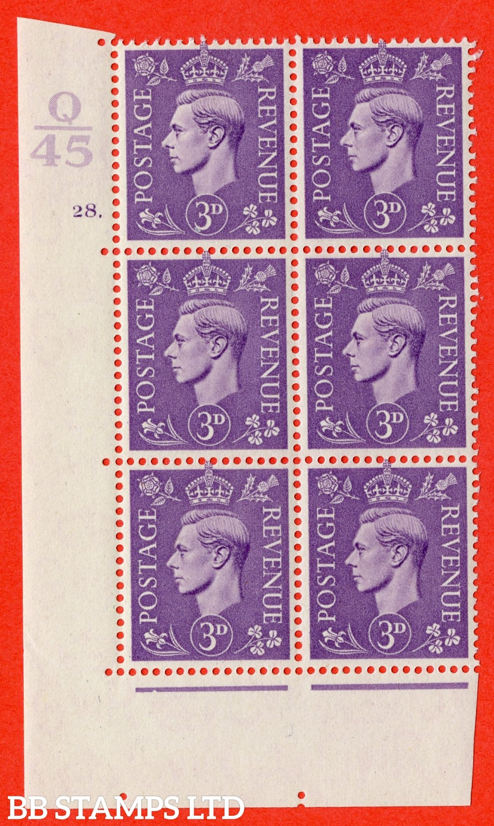"""SG. 490. Q17. 3d pale violet. A superb UNMOUNTED MINT. """" Control Q45 cylinder 28 dot """" control block of 6 with perf type 5 E/I."""