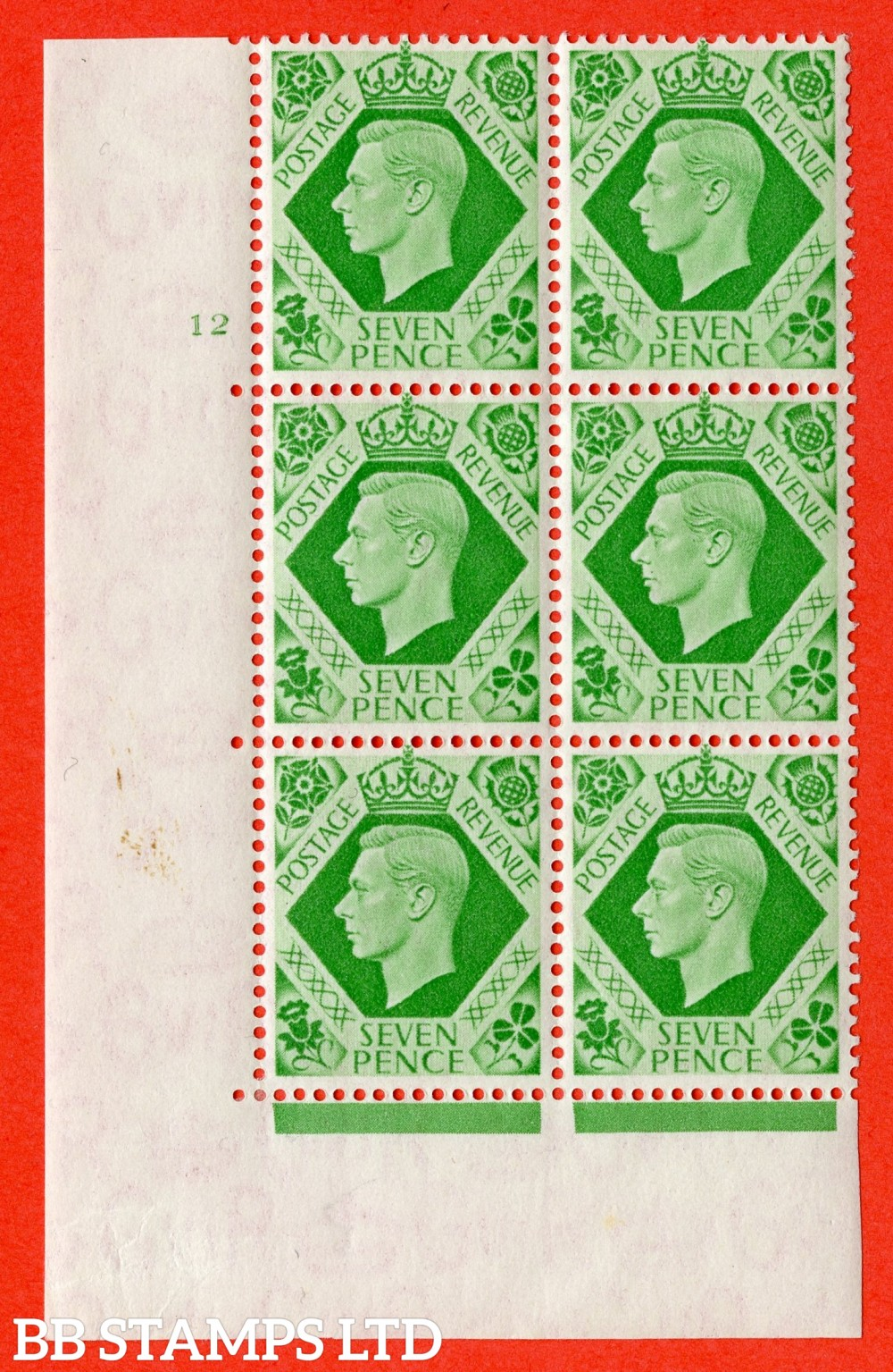 """SG. 471. Q23. 7d Emerald-Green. A fine lightly mounted mint """" No Control. Cylinder 12 no dot """" control block of 6 with perf type 5 E/I."""