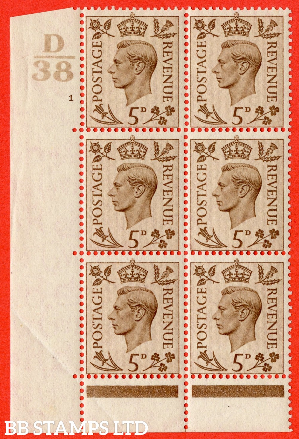 """SG. 469. Q21. 5d Brown. A fine lightly mounted mint.  """" Control D38. Cylinder 1 no dot """" control block of 6 with perf type 6B E/P. Crease in margin."""
