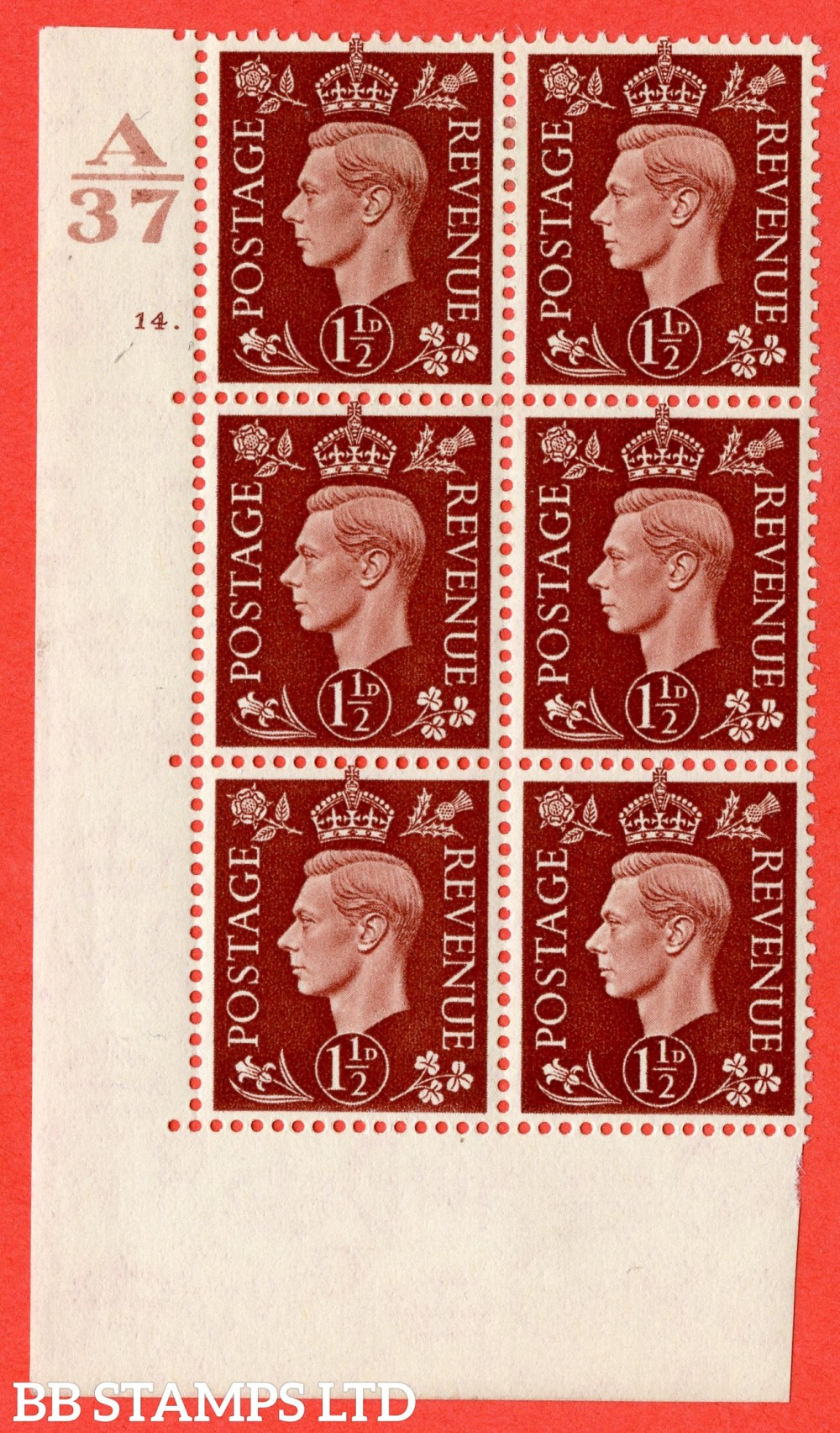 "SG. 464. Q7. 1½d Red-Brown. A fine lightly mounted mint "" Control A37 cylinder 14 dot "" block of 6 with perf type 5 E/I."