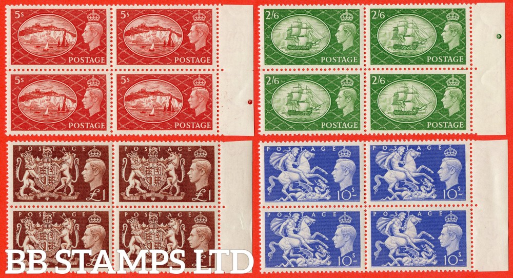 SG. 509 - 512. Q35 - Q38. 2/6 - £1.00. 1951 Festival high values. A superb UNMOUNTED MINT complete set of 4 in right hand marginal blocks of 4.