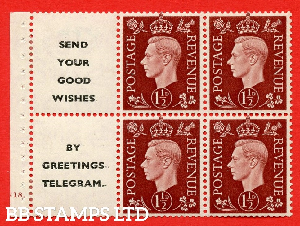 """QB23 Perf Type B4A(I) (11) 1½d Red-Brown x 6 Pane, UNMOUNTED MINT. Cylinder Pane G18 dot ( SG. 464b ) Perf type B4A(I). """" Send your good wishes / by Greetings telegram """". Good Perfs."""