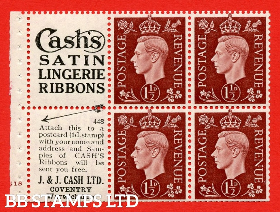 """QB23 Perf Type B4(E) (3) No. 448  1½d Red-Brown x 6 Pane, UNMOUNTED MINT.Cylinder Pane G18 No dot ( SG. 464b ) Perf type B4(E). """"Cash's satin lingerie ribbons / Coventry, Warwickshire"""" at foot. Trimmed Perfs."""