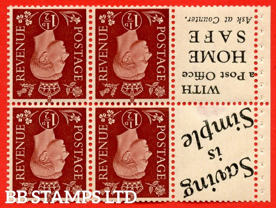 """QB23a Perf Type P (9) 1½d Red-Brown x 6 Pane, UNMOUNTED MINT. Watermark Inverted ( SG. 464bw ) Perf type P. """" Saving is Simple / (""""is"""" 3.5mm. High) Home Safe """". Good Perfs."""
