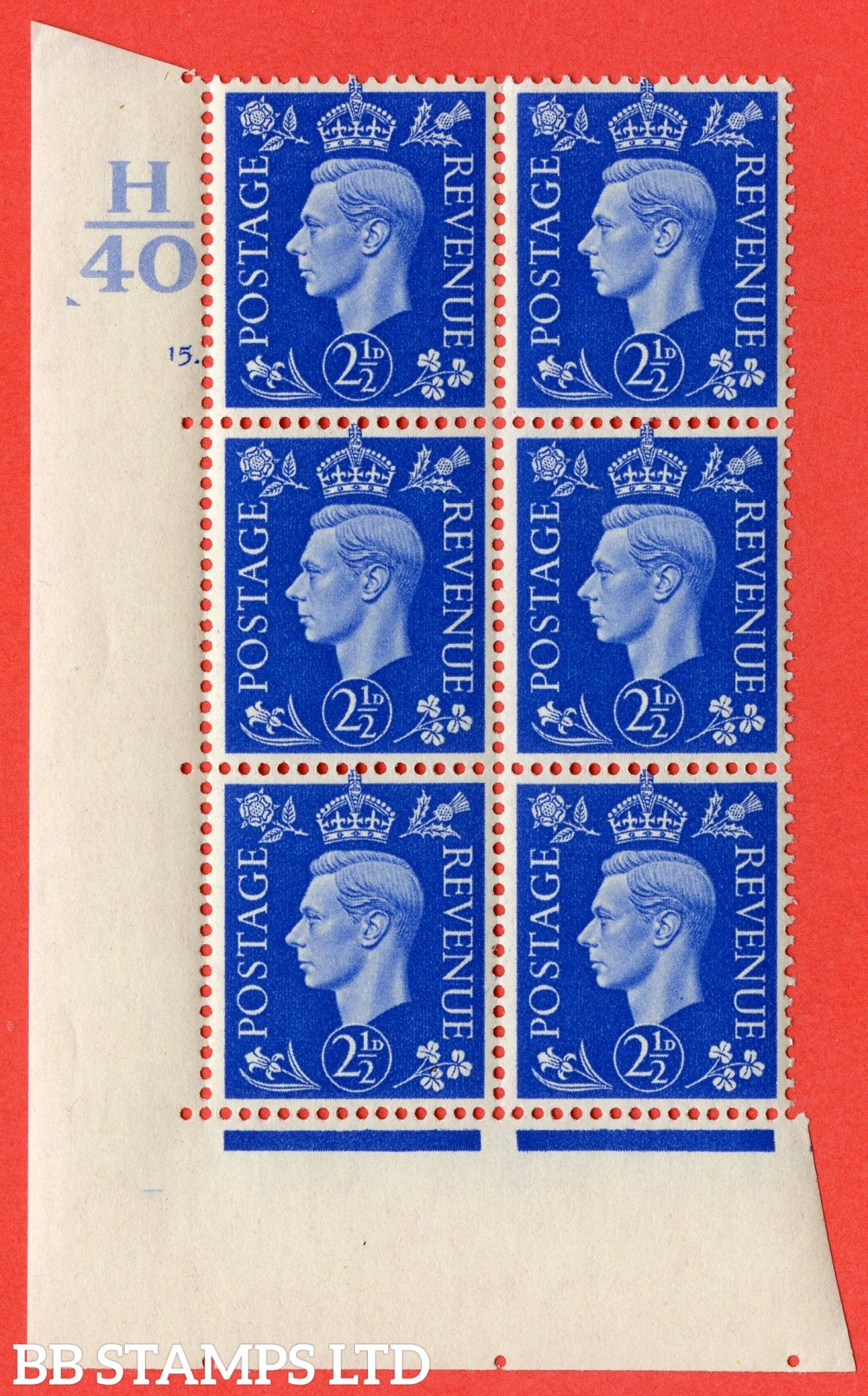 "SG. 466. Q13. 2½d Ultramarine. A superb UNMOUNTED MINT "" Control H40 cylinder 15 dot "" control block of 6 with perf type 5 E/I."
