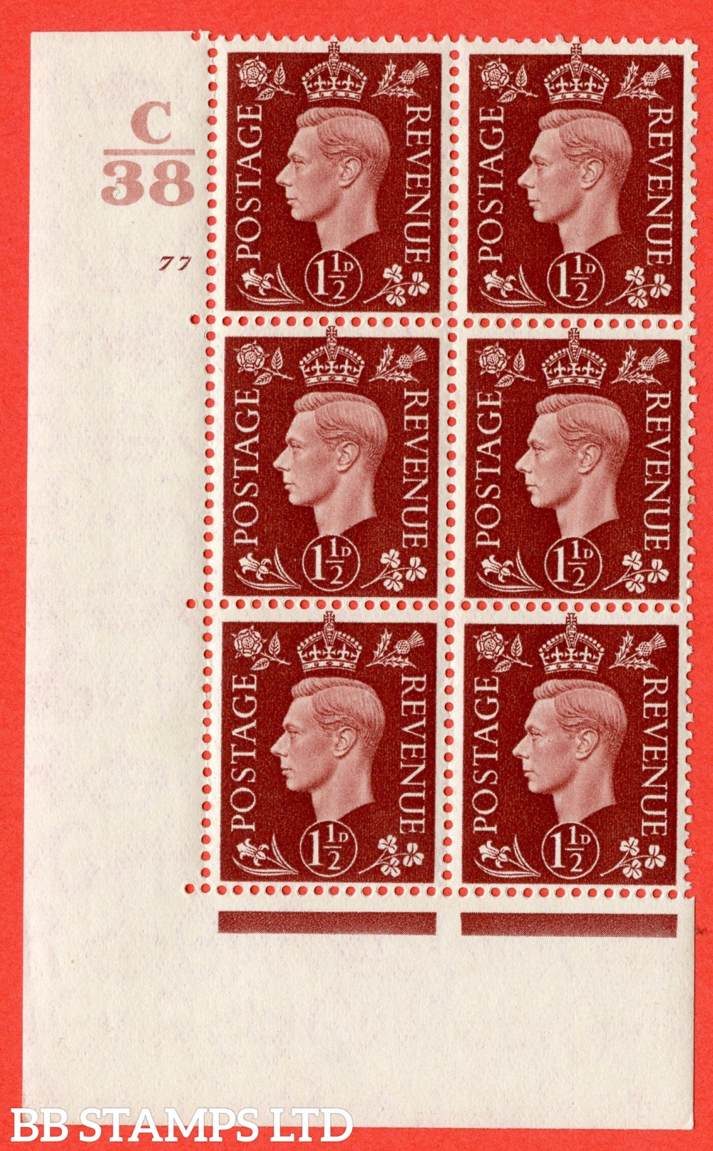 """SG. 464. Q7. 1½d Red-Brown. A fine lightly mounted mint """" Control C38 cylinder 77 no dot """" block of 6 with perf type 5 E/I."""