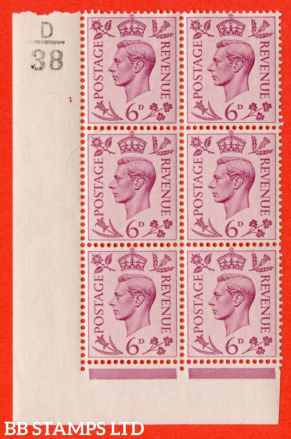 """SG. 470. Q22. 6d Purple. A superb UNMOUNTED MINT """" Control D38 cylinder 1 no dot """" control block of 6 with perf type 2 E/I."""