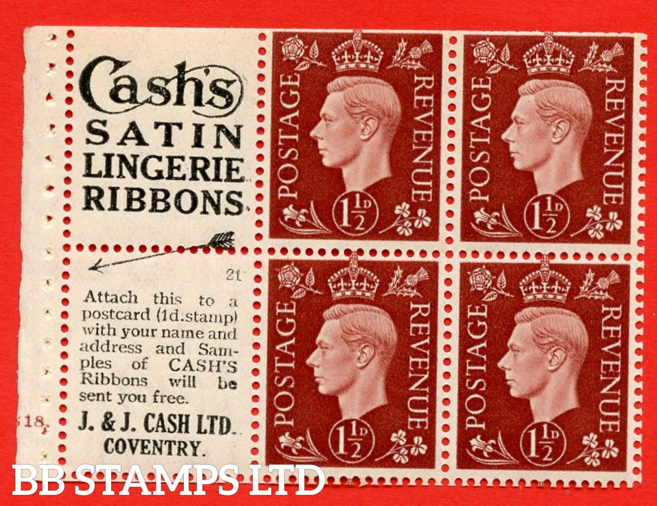 "QB23 Perf Type B4A(I) (2) No. 21  1½d Red-Brown x 6 Pane, UNMOUNTED MINT.Cylinder Pane G18 dot ( SG. 464b ) Perf type B4A(I). ""Cash's satin lingerie ribbons / samples of cash's ribbons covetry"" at foot.  Trimmed Perfs."