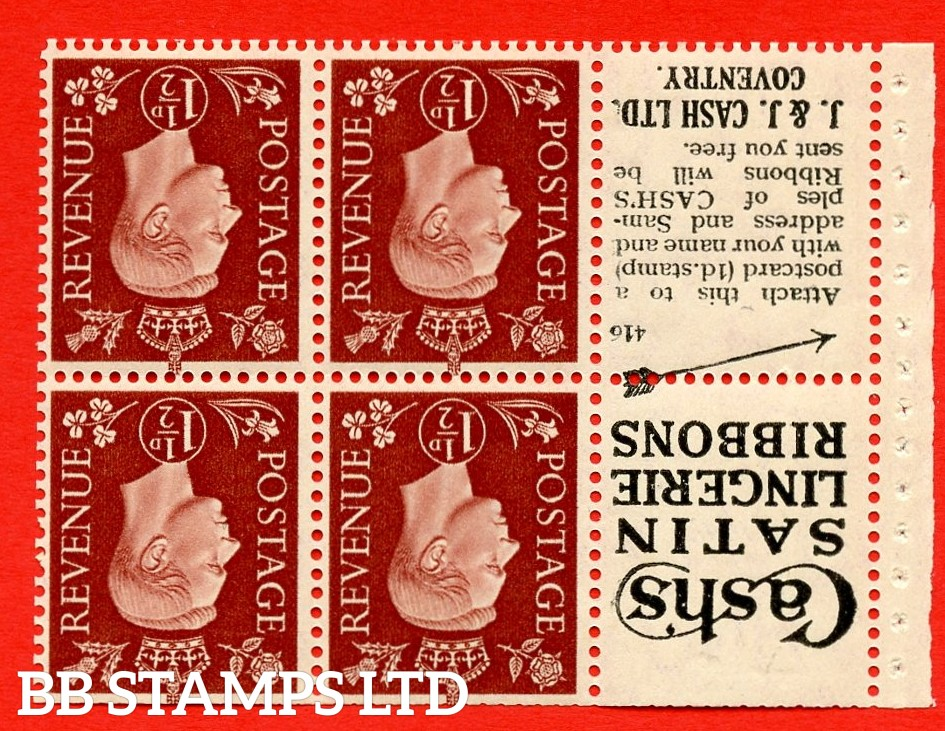"""QB23a Perf Type I (2)  1½d Red-Brown x 6 Pane, MOUNTED MINT Watermark Inverted. ( SG. 464bw ) Perf type I. """"Cash's satin lingerie ribbons / samples of cash's ribbons covetry"""" at foot. (Edittion numbers 21, 389, 395, 410, 416 or 424) Trimmed Perfs."""
